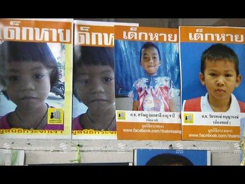 ปัญหาเด็กหาย..ยังไม่หมดไปจากสังคมไทย - Springnews