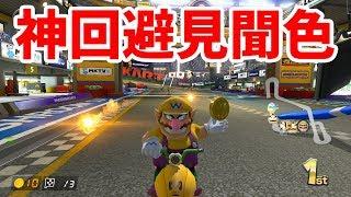 第5レースで理想的なレース展開をお見せします!