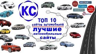 видео Советы автолюбителям: как купить автозапчасти через интернет?