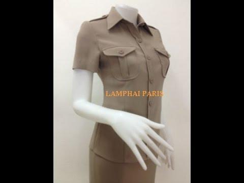 Uniform ชุดเครื่องแบบข้าราชการครูสีกากี Tailor Store ชุดทำงาน