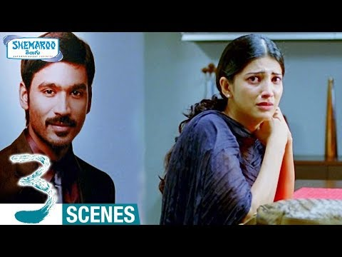 Shruti Haasan Shocked by Dhanush | 3 Telugu Movie Scenes | Sivakarthikeyan | Anirudh