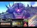 熟練度15 大将星5 アッガイ【猛者の戦い ガンダム EXVSMBON マキブオン 高画質】