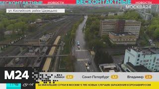 Каспийская улица опустела из-за самоизоляции - Москва 24