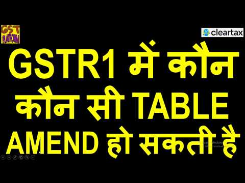 gstr1-update|which-tables-in-gstr1-can-be-amendmded|gst-return-filing-amendment