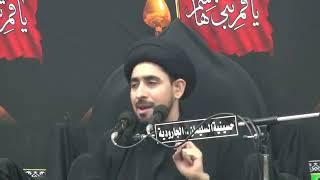 السيد حسن الخباز - خطورة إقتحام الشبهات الدينية