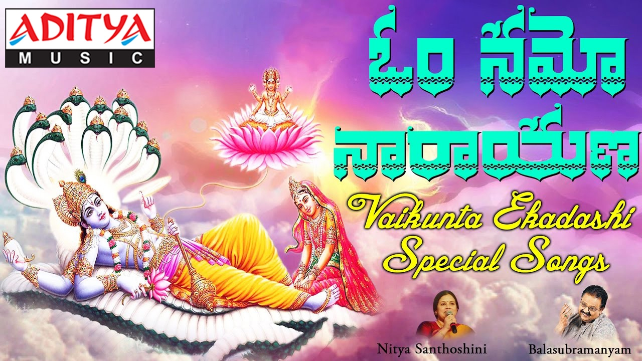 Annamayya Keerthana Sp Balasubrahmanyam Mp3 MB