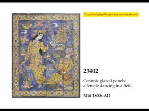 Sadigh Gallery Antiquities Collection: Persian Ceramics