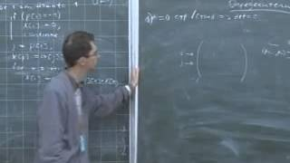 Лекция 2: Метод Гаусса решения систем линейных алгебраических уравнений (СЛАУ). Определители