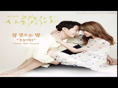 Killin Time Band - Heavy (It's Okay That's Love OST)