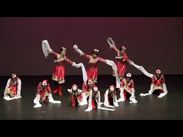 西藏舞蹈【格桑花的祝福】 (舞蹈組團員)