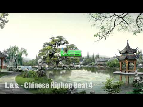 CHINESE HIPHOP BEAT 4 (REAL HIPHOP)