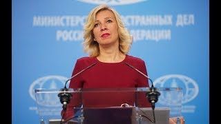 Еженедельный брифинг Марии Захаровой. Прямая трансляция от 04.05.18