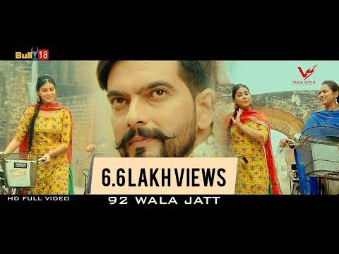 92 Wala Jatt | Full Video | Mandy Dhillon | Akansha Sareen | Latest Punjabi Song 2018 | VS Records