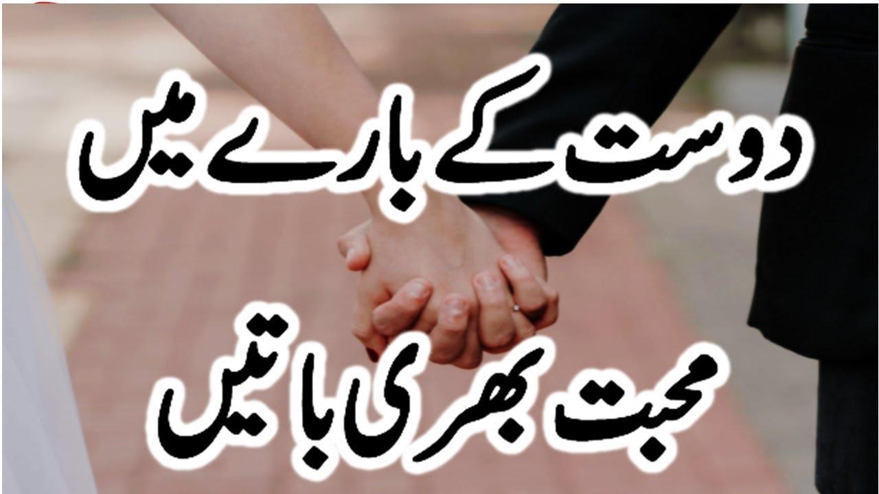 best urdu quotes about dosti urdu quotes about friendship