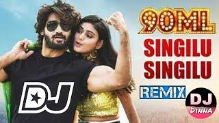 Singilu Singilu Remix DJ Dinna | Telugu Dj Song 2020