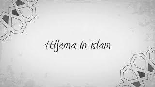 Hijama In Islam