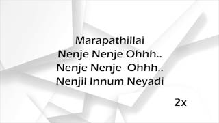 Cover images Oh My Kadavule - Marappadhilai Nenje Lyrics