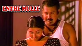Enthe mulle ... - Panchaloham Super hit Song | Manoj K Jayan | Vani viswanath