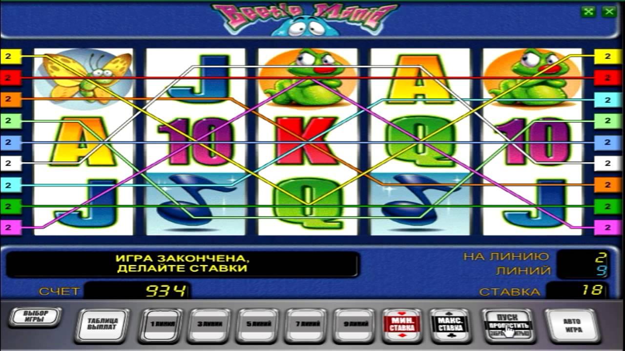 Игровой автомат lotsaloot 3 reel progressive