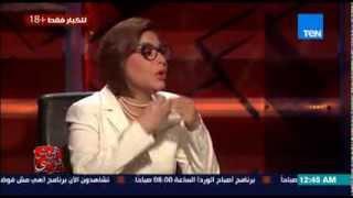Repeat youtube video هى مش فوضى - الإعلامية بسمة وهبه تكشف كذب المتحولون جنسياً .. كيف تعرف المتحولون جنسياً ؟