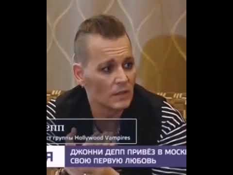 First love for music 🎸 Johnnydepp  on Russian tv news 5 18