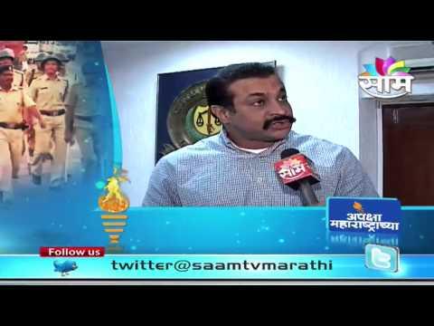 Apeksha  Maharashtrachya : Himanshu Roy on increasing crime rate in the city