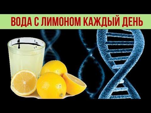 Вода с Лимоном Каждый день Вот почему это так Важно для Здоровья организма человека