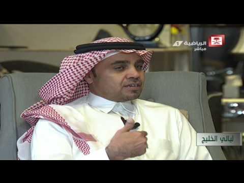 Saudi Sport  2014-11-26فيديو برنامج ليالي الخليج الجزء الثاني يوم الأربعاء