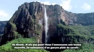 magnifique-recitation-coran-cheikh-hazza-al-balushi-sourate-al-hijr