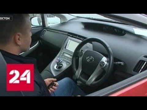 Почему россияне бросились скупать праворульные машины - Россия 24