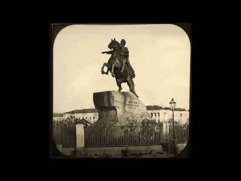 Санкт-Петербург в 1850-х годах / Saint Petersburg in the 1850s