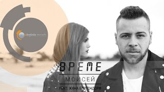 Moisey feat. Zhana Bergendorff - Vreme (Official HD)