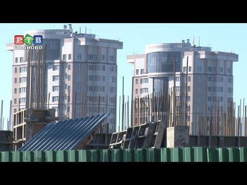 Центр Иванова ждут изменения