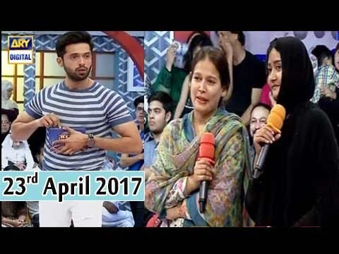 Jeeto Pakistan - 23rd April 2017 - ARY Digital Show
