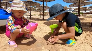 Kids had a fun day on the beach| Playing with sand and other kids toys| Kids Stories