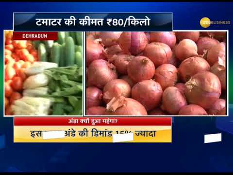 This is why prices of vegetables are increasing across India