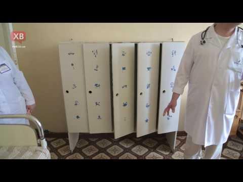 Скадовская районная больница - врач-педиатр о состоянии помещения