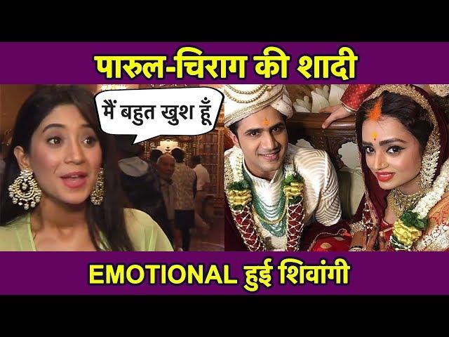 Parul Chauhan & Chirag Thakkar Wedding: Yeh Rishta Kya Kehlata Hai की Shivangi Joshi हुई EMOTIONAL
