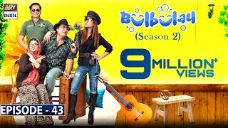Bulbulay Season 2 | Episode 43 | 8th March 2020 ARY Digital Drama