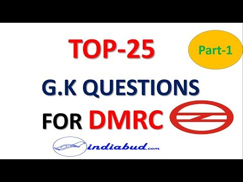 TOP 25 GK Questions for DMRC  2018 ll For All trades ll जरुर देखें ll Part-1