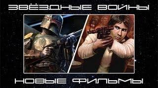 AKR- Мысли: Звёздные Войны эпизод 7 и другие