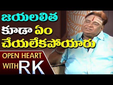 Choreographer Shiva Shankar Master About His Godfather Saleem Master | Open Heart With RK | ABN