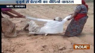 Caught On Camera: Old Man Gets Beaten Up By Wives In Rajasthan