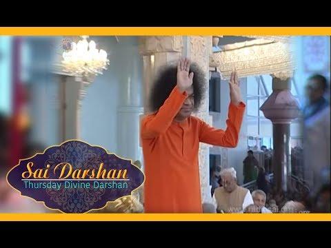 Darshan of Sri Sathya Sai Baba - Part 242 | Arathi | January 1999