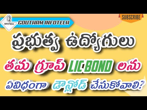 How To Download LIC BONDS For Telangana And Andhrapradesh Employees