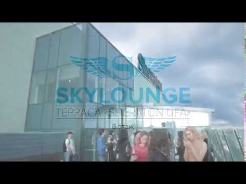 Полёт над Уфой. Ресторан с террасой Sky Lounge в центре города