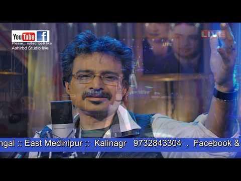 Briddhashram//  Nachiketa Chakraborty// cover by- Protush Bannerje