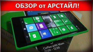 видео Обзор Windows-смартфона Nokia Lumia 730 Dual sim