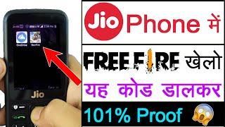 Jio Phone Me Free Fire Game Kaise Download Kare Aur Khele | Step By Step | Youtuber Khan