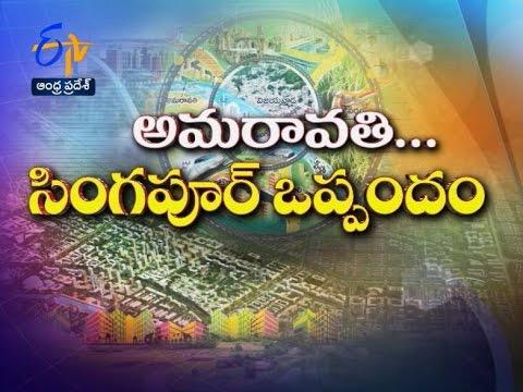 Pratidwani | 15th May 2017 | Full Episode | ETV Andhra Pradesh